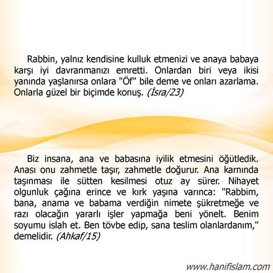 236-08-isra23-uf-ahkaf15-40-yasi